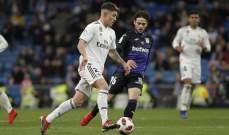 رسميا اودينيزي يتعاقد مع مهاجم ريال مدريد
