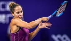 كيز ترافق ماريا سكاري الى ثالث ادوار بطولة استراليا