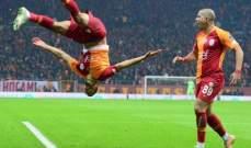 الدوري التركي : غلطة سراي يتابع صحوته بفوز مهم على طرابزون سبور