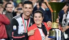رونالدو يعود إلى البرتغال للإطمئنان على والدته