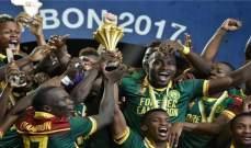 الكاميرون مُهدّدة بالغياب عن كأس أمم أفريقيا 2019