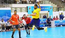 اليوم ..ختام الدور الاول لبطولة الاندية العربية لكرة اليد
