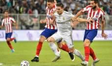 تقييمات اداء لاعبي أتليتكو ضد ريال مدريد: فيليبي جيد وفيليكس سيئ