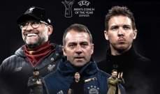 سيطرة ألمانية على جائزة أفضل مدرب في أوروبا
