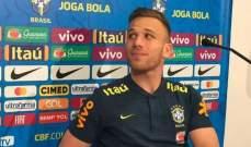 ارثر: لدي حرية لصنع اللعب مع البرازيل اكثر من برشلونة