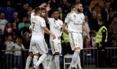 موجز الصباح: ريال مدريد يضرب بخماسية، تأهل جنوني لليفربول، رونالدو يعيد يوفنتوس للصدارة والسعودية تستضيف اليوم عرض كراون جول