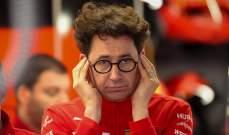 بينوتو: فيراري ستبقى جزءًا من الفورمولا 1
