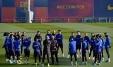 سيتيين يقود تدريبات برشلونة قبل مواجهة غرناطة