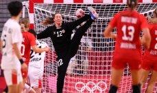 اولمبياد طوكيو: أبرز نتائج منافسات كرة اليد للسيدات