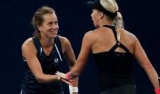 البطولة الختامية لموسم التنس : الثنائي التشيكي الى نصف نهائي الزوجي