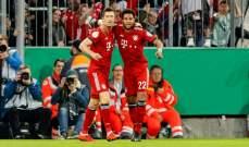 كأس المانيا: البايرن ينجو من مطب هيدنهايم بصعوبة بالغة في مباراة حماسية