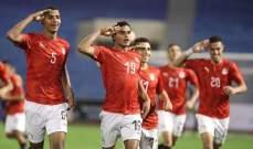 كأس العرب تحت 20 عام: مصر الى نصف النهائي