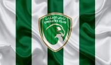 نادي الامارات : من الظلم عدم تصعيدنا إلى دوري المحترفين