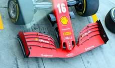 الإتحاد الدولي للسيارات يوجه تحذيرًا لفرق الفورمولا 1