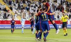 الدوري الاماراتي: الظفرة يتخطى الفجيرة وفوز الوحدة على حتا