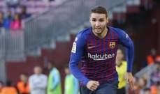 بيتيس يستهدف مهاجم برشلونة الشاب
