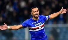 قائمة ايطاليا لتصفيات يورو 2020: كوالياريلا الوجه الابرز