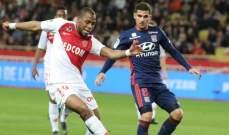 موناكو يواصل نتائجه الايجابية ويهزم ليون بثنائية