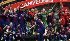 بعد 16 موسما مع برشلونة ارقام اندريس انييستا في سطور