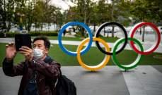 أولمبياد طوكيو: غالبية اليابانيين تؤيد حظر الجماهير الاجنبية