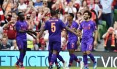 ليفربول يدك شباك نابولي بخماسية نظيفة وانتصارات لكل من ليستر وبيلباو وريال بيتيس