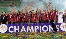 منتخب قطر يتوج بلقب بطولة الصداقة الدولية الودية بالبصرة