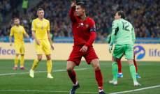 حقائق وارقام عن بطولة أمم أوروبا