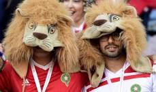 جماهير المغرب حاضرة بقوة امام جنوب افريقيا