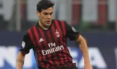 مدير بالميراس يؤكد عدم اهتمام النادي بضم مدافع ميلان