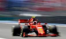 تقارير: موسم فيراري في الفورمولا 1 إنتهى