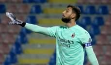 ريال مدريد مهتم في التعاقد مع دوناروما