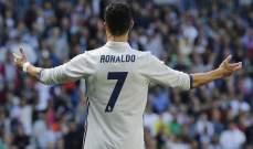 رونالدو سيحمل القميص رقم 7 في يوفنتوس