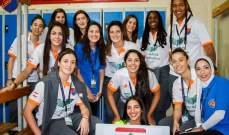 سيدات الهومنتمن يستعرضن عضلاتهن في افتتاح البطولة العربية