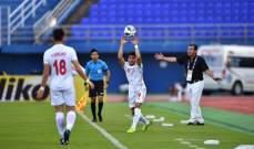 كأس آسيا تحت 23 سنة: كوريا الجنوبية تتأهل إلى ربع النهائي