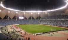 رسميا.. ملعب الملك فهد الدولي يحتضن نهائي كأس الملك