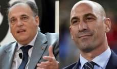 الإتحاد الإسباني لكرة القدم والليغا لتوقيع اتفاق جديد الإثنين