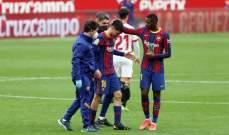 كومان قرر اراحة بطل هذا الموسم في برشلونة