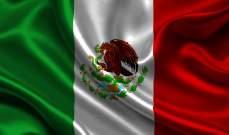 كأس المكسيك: غوادالاخارا وموريليا في النهائي