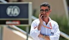 ماسي: تركنا سائقي الفورمولا 1 يتسابقون