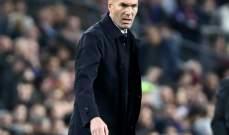 ريال مدريد يحشد اسلحته لموقعة بلد الوليد