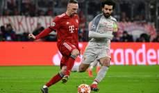 ريبيري يمكن ان ينهي مسيرته الكروية في قطر