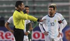 تصفيات اميركا الجنوبية: الفوز من نصيب الارجنتين الاكوادور البرازيل باراغواي وتعادل لكولومبيا وتشيلي