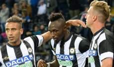 كأس إيطاليا: أودينيزي يسحق بيروجيا ويتأهل للدور الـ16