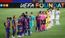 معلق bein sports يحيي لبنان خلال لقاء برشلونة ونابولي