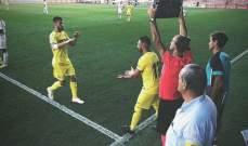 كازورلا : ان اعود للعب كرة القدم امر خيالي