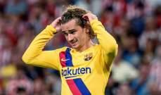 كثرة الإصابات ترهق برشلونة وغريزمان الأمل أمام بيتيس