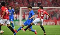 دوري أبطال آسيا: أولسان هيونداي يفوز على أوراوا دياموندز