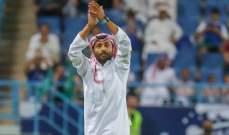 رئيس الهلال يحمل الاتحاد السعودي مسؤولية خسارة لقب كأس زايد