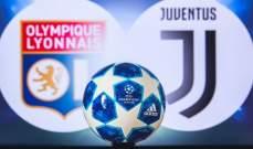 تقارير: مباراة يوفنتوس وليون قد تقام في مالطا