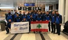 بعثة سبيد بول شكا الى تونس للمشاركة في البطولة العربية للكرة الطائرة